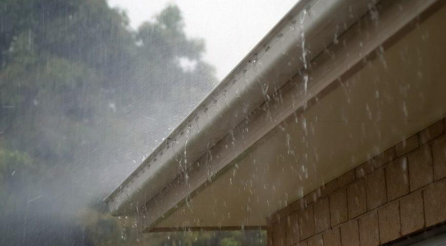 Roof Leaks When It Rains Hard